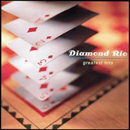 Diamond Rio: 'Greatest Hits' (Arista Nashville Records, 1997)