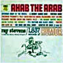 Ray Stevens: 'Ahab The Arab: 1837 Seconds of Humor' (Mercury Records, 1962)